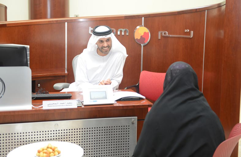 131.348معاملة أنجزتها مراكز الخدمات الحكومية ببلدية منطقة الظفرة خلال الربع الثالث