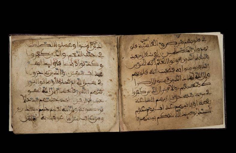 1500 مخطوطة نادرة تحتضنها دار المخطوطات بالجامعة القاسمية في الشارقة