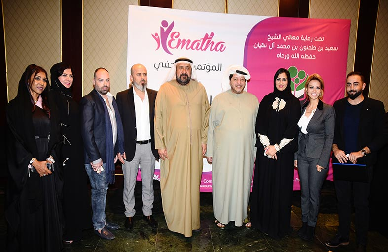 الإعلان عن تدشين الفعالية الأولى لمبادرة لمة فرح بمدينة العين
