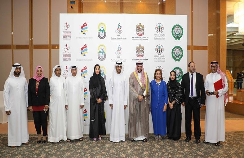 الشارقة تستعد لتنظيم أكبر نسخة لدورة «عربية السيدات 2018» من 2-12 فبراير