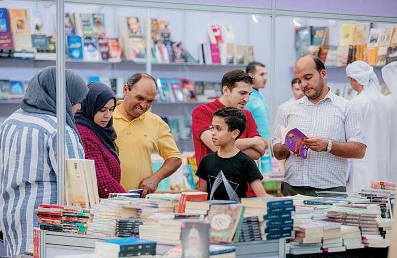 معرض العين للكتاب ينطلق الثلاثاء ببرنامج ثقافي غني
