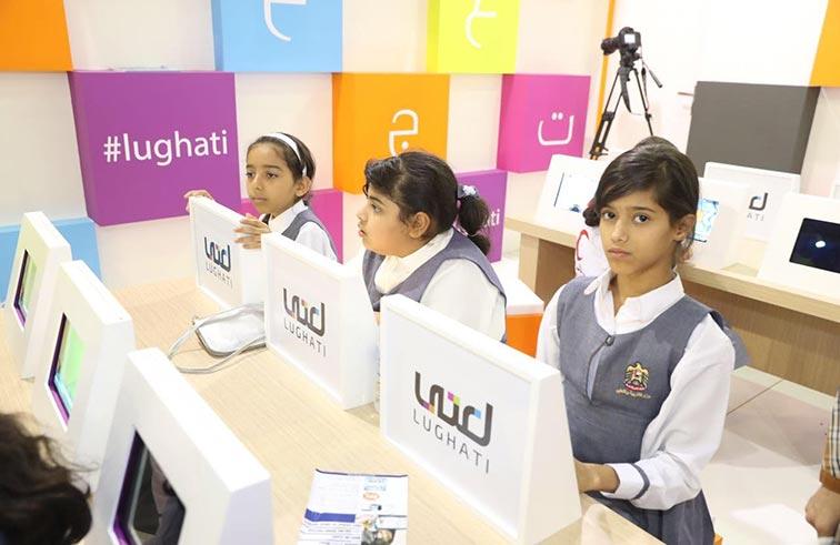 مبادرة «لغتي» تقدم اللغة العربية بطابع يمزج التعلم بالمتعة والترفيه