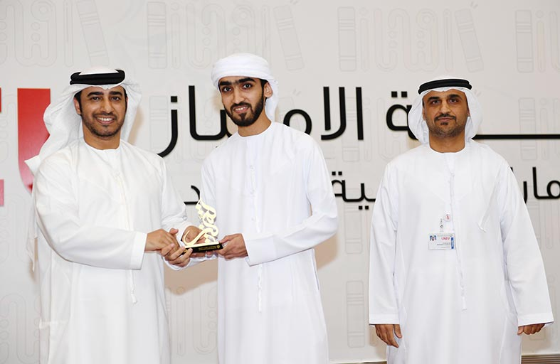 قطاع شؤون الطلبة والتسجيل بجامعة الإمارات يكرم 746طالبا وطالبة من المتفوقين