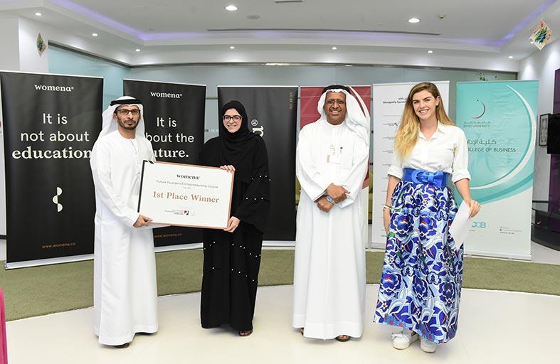 بناء جيلٍ جديد من النساء الإماراتيات المستثمرات ورائدات الأعمال