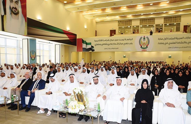 راشد النعيمي يطالب أعضاء هيئة التدريس بقيادة مستقبل التعليم العالي في الدولة والمنطقة من أجل تحقيق المشروع الإماراتي التنموي