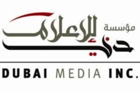 قنوات مؤسسة دبي للإعلام تواكب احتفالات دبي والعالم بدخول العام الجديد 2013