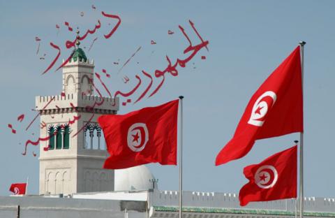 تحذير من الميليشيات في تونس بسبب مسودة الدستور