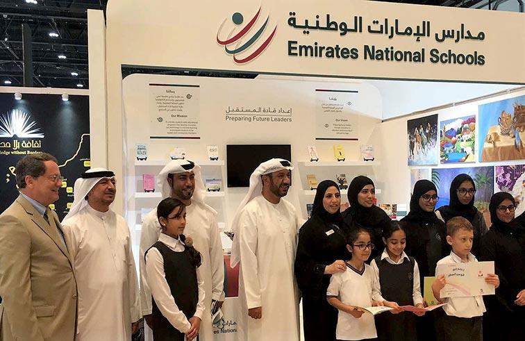 «الإمارات الوطنية» تشارك في معرض أبوظبي للكتاب بقصص من تأليف طلابها