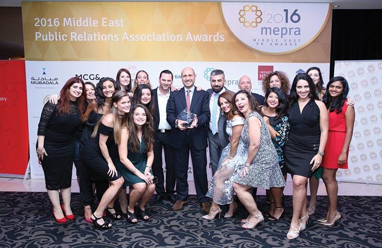 فتح باب التقدم لجوائز جمعية الشرق الأوسط للعلاقات العامة للعام التاسع
