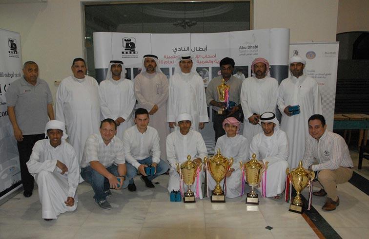 اختتام بطولة فرق المؤسسات للشطرنج لعام 2017 للفردي والفرق