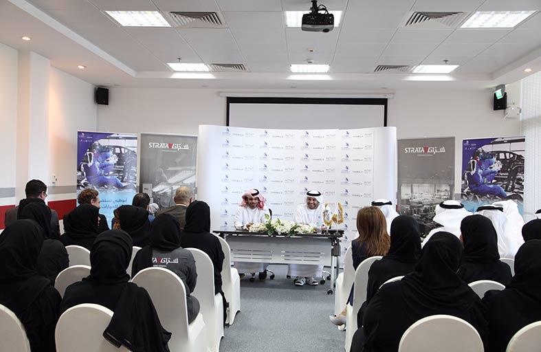 إتفاقية بين أبوظبي التقني و ستراتا لتوفير معدات صيانة الطائرات