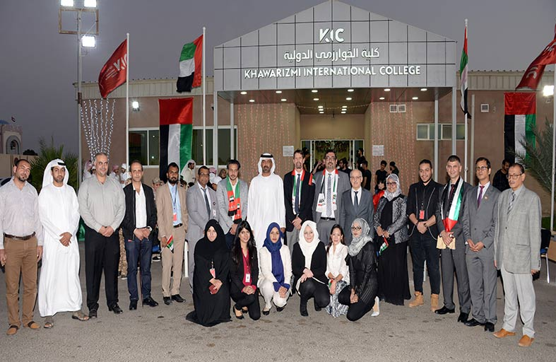 كلية الخوارزمي الدولية تحتفل بعيد الاتحاد 46