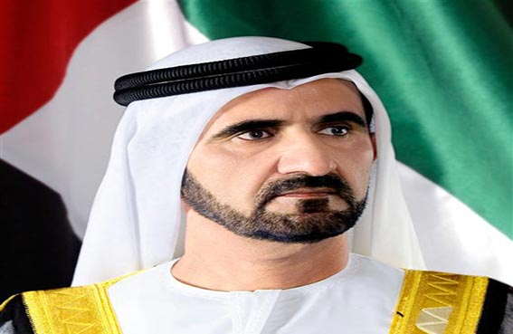 محمد بن راشد يصدر قانونين جديدين لمركز دبي المالي العالمي