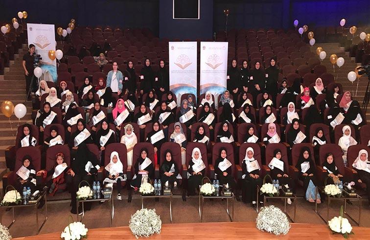 شيخة بنت سيف تكرم الفائزات بجائزة حصة بنت محمد للقرآن الكريم