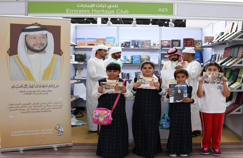 نادي تراث الإمارات يفتتح موسمه الثقافي بمعرض الكتاب