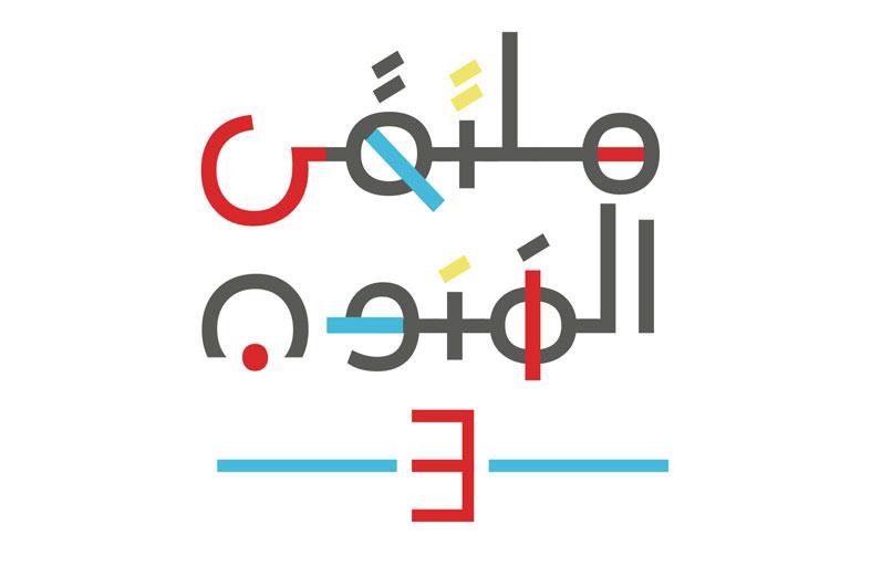 «سجايا فتيات الشارقة» تستعد لرفد المشهد الفني الإماراتي بمواهب فنية جديدة