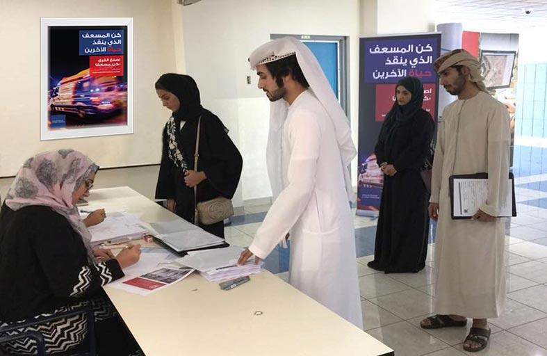 الإسعاف الوطني يمدد فترة التسجيل في برنامج إعداد وتأهيل المسعفين الإماراتيين حتى 17 أغسطس