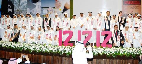 كلية الهندسة بجامعة الإمارات تحتفل بتخريج كوكبة جديدة من أبنائها