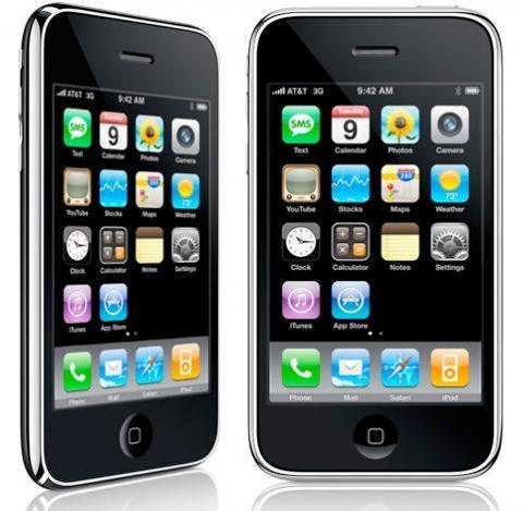لماذا لا تبيع هاتفك؟ كشكٌ آلي يصرف لك سعره