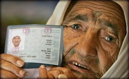 وفاة معمرة فلسطينية عن 124 سنة