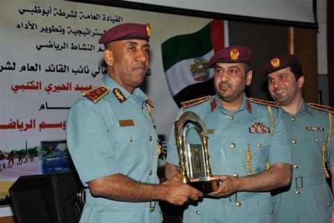 شرطة أبوظبي تكرم المتميزين في الموسم الرياضي