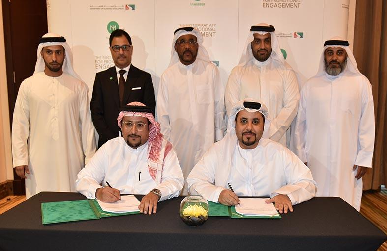 اقتصادية دبي تدعم إطلاق تطبيق ماي هابر الذكي
