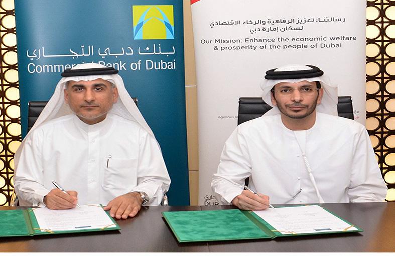 اقتصادية دبي وبنك دبي التجاري توقعان اتفاقية تعاون لتقديم الخدمات الإلكترونية الخاصة بالدائرة