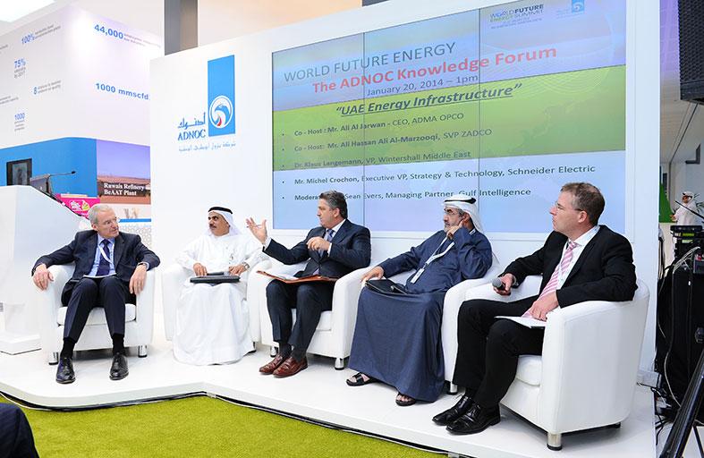 اختتام فعاليات منتدى أدنوك للمعرفة في القمة العالمية لطاقة المستقبل 2014