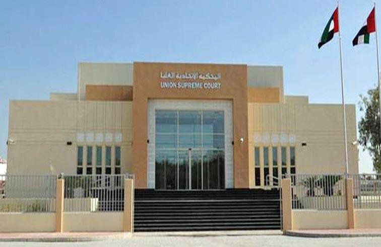 الإتحادية العليا تحجز قضية التنظيم السري إلى 9 فبراير للنطق بالحكم وتؤجل قضية التخابر إلى 26 يناير