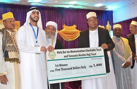 الإمارات تحصد المركز الأول في المسابقة الدولية للقرآن الكريم بتنزانيا