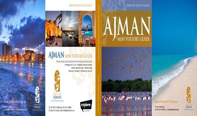 دائرة التنمية السياحية بعجمان تصدر أول دليل سياحي لزوار الإمارة