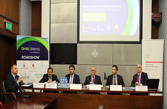 «القمة العالمية للصناعة والتصنيع» توقع مذكرة تفاهم مع غرفة التجارة البولندية