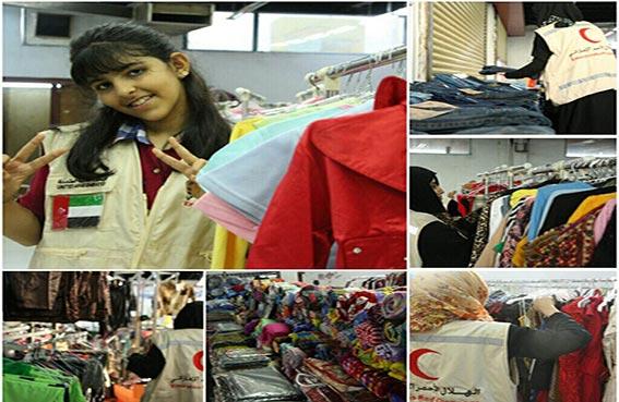 الهلال الأحمر الإماراتي تدشن مهرجان رد الجميل لأسر الشهداء اليمنيين