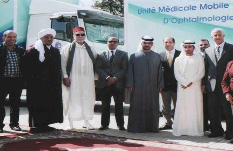 انطلاق حملة أم الإمارات لطب وجراحة العيون بالمملكة المغربية بالتعاون مع سفارة الدولة