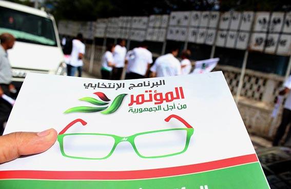 تونس: حزب المرزوقي ينفجر.. والقضاء على الخط..!