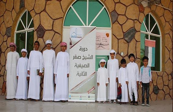 انطلاق دورة الشيخ صقر الثانية في مركز وحلقات رأس الخيمة للقران