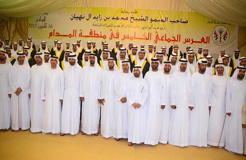 زفاف 71 مواطنا في العرس الجماعي الخامس بـمنطقة المدام