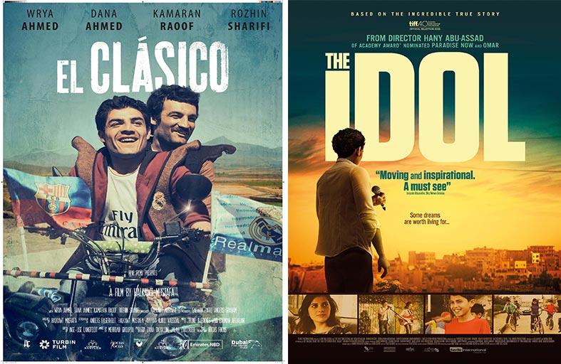 برنامج «إنجاز» يقدم 15 فيلماً مميزاً  في «مهرجان دبي السينمائي الدولي» بدورته الـ12