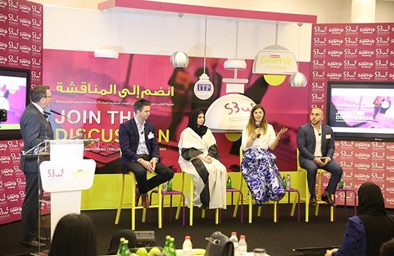 مجلس سيدات أعمال الشارقة يناقش تحديات التمويل للمشاريع الناشئة عبر أكاديمية «ستارت أب»