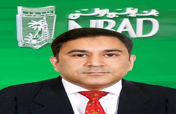 بنك أبوظبي الوطني يطرح مينا ديفيدند ليدر فند المتوافق مع الشريعة