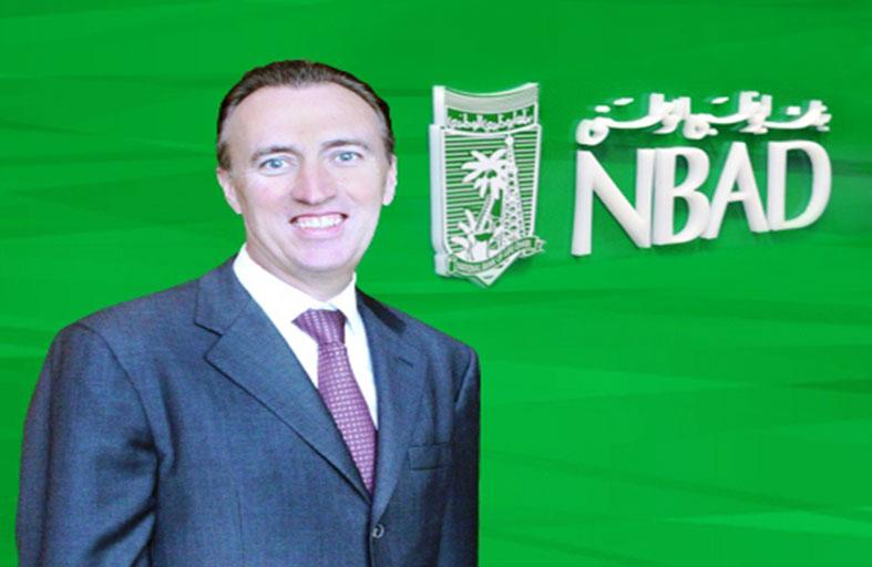 بنك أبوظبي الوطني يُعين رئيساً لقطاع الاستثمار