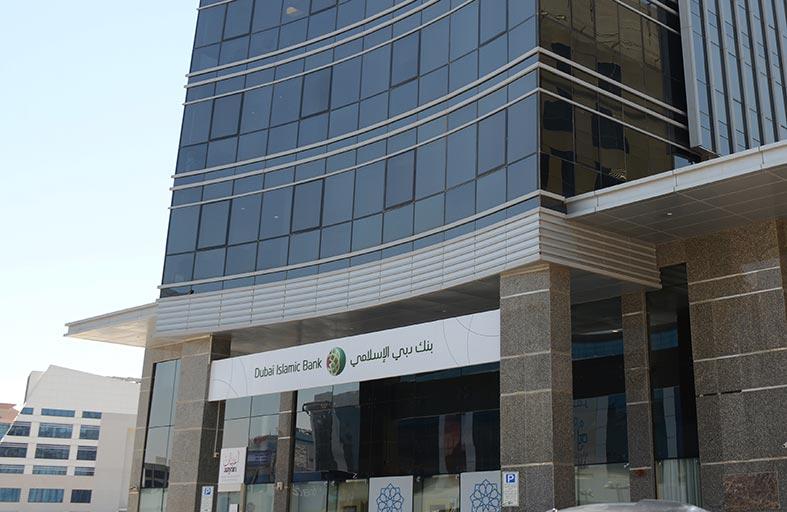 بنك دبي الإسلامي يفوز «أفضل بنك في منطقة الشرق الأوسط في إدارة مخاطر الائتمان للأفراد »