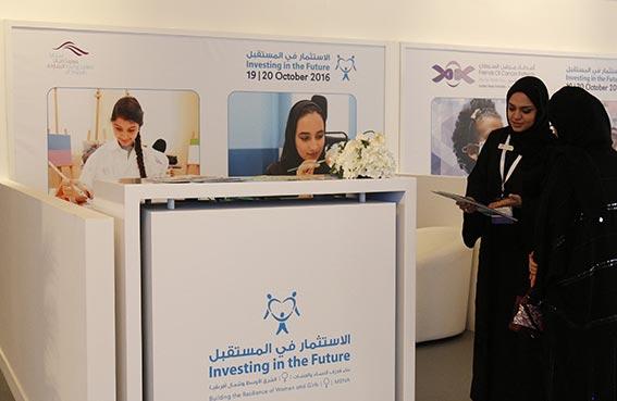 سجايا فتيات الشارقة تشارك في المؤتمر الدولي