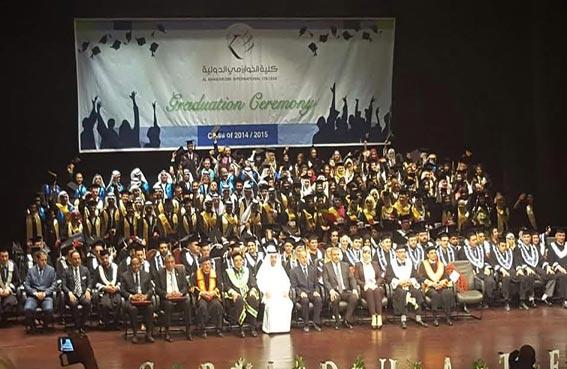 تخريج 650 طالبا و طالبة من كلية الخوارزمي الدولية