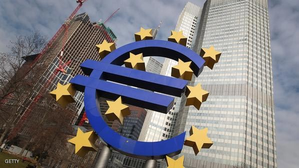 تــراجع الفائـض التجـاري لمنطقـة اليـورو