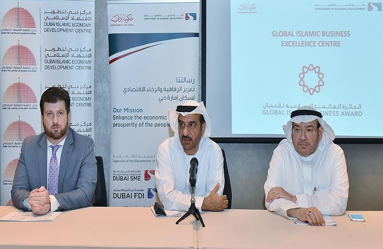 «اقتصادية دبي» تطلق «مركز تميز الأعمال الإسلامي العالمي» و«الجائزة العالمية الإسلامية للأعمال»