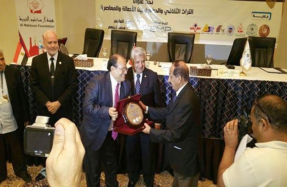 تكريم حمدان بن راشد على جهوده في ترسيخ المفهوم العالمي للحضارة العربية والفنون الإسلامية