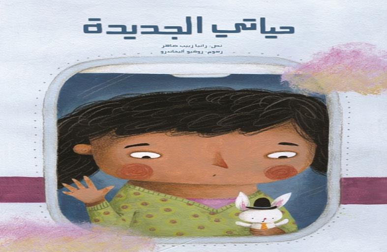 كلمات تشارك في مهرجان الشارقة القرائي للطفل وتطرح ستة إصدارات جديدة