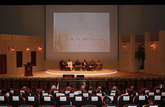 تواصل  المؤتمر الدولي الأول للجامعة القاسمية بجلستين تناولتا الوعي الحضاري والثقافة والهوية وصراع الهوية