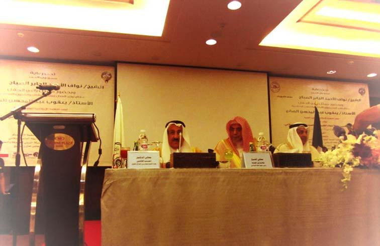 جائزة حمدان الطبية تشارك في مؤتمر حول مسؤولية الطبيب من منظور إسلامي بالكويت